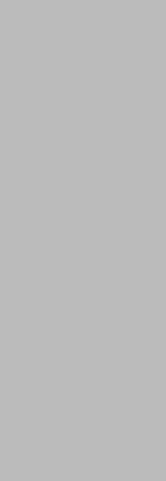 gray_prod